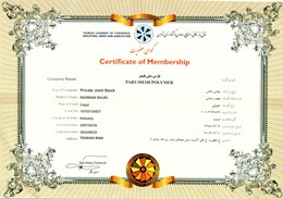 Iran's chamber of commerce membership certificate