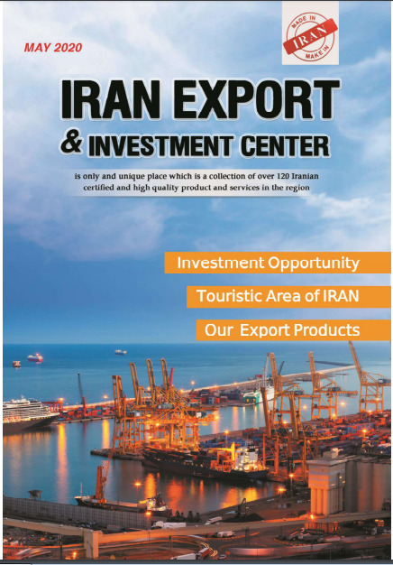 Iran export and investment center membership